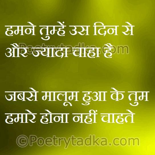 hindi quotes hindi