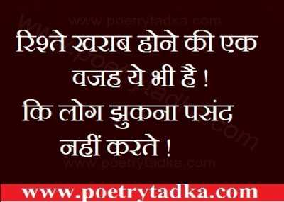 hindi quotes on life ek wajah