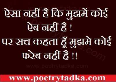 hindi quotes on life koi freeb nahi