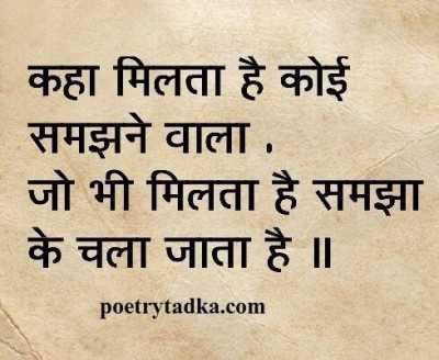 Hindi Quotes  Quotes in Hindi  हिन्दी कोट्स