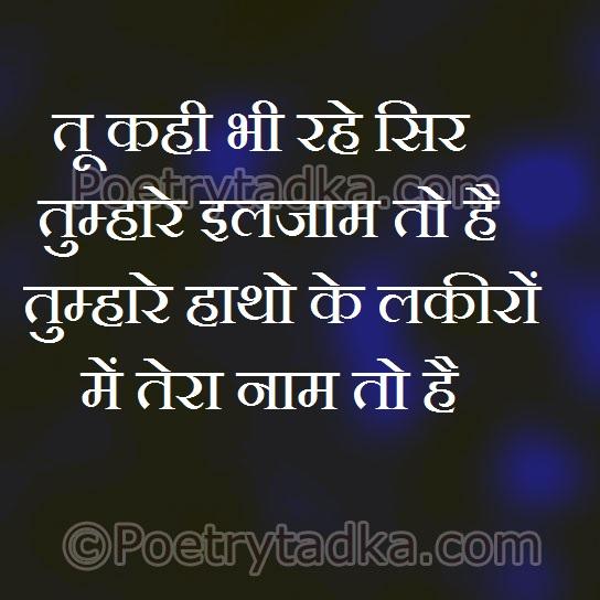 hindi quotes wallpaper image photu in hindi
