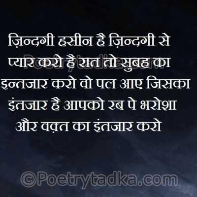 hindi quotes wallpaper whatsapp profile image photu in hindi zindagi hasin hai zindagi se pyaar karo