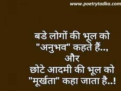 hindi shayari collection hum khud pe