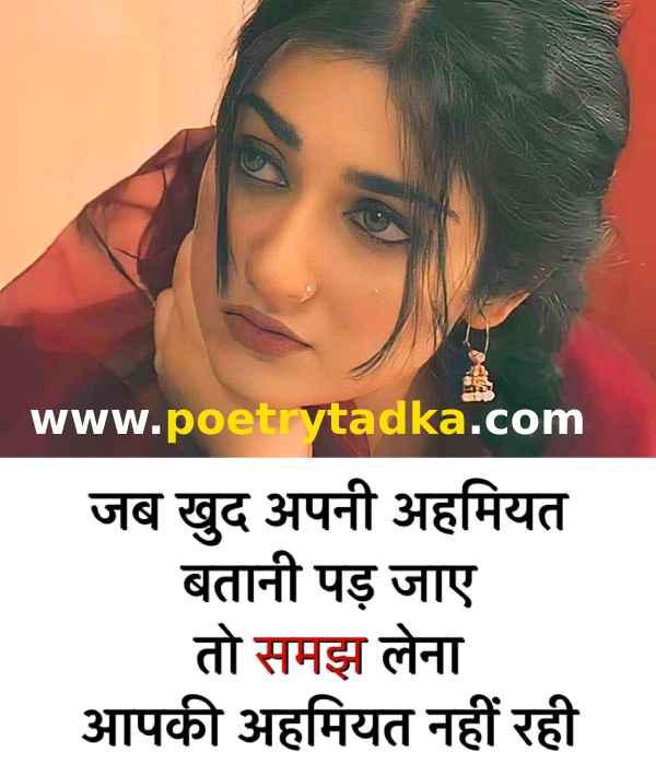 Hindi shayari in English