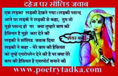 hindi story stori dahej ki bimaari