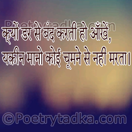 thought of the day in hindi today thought in hindi