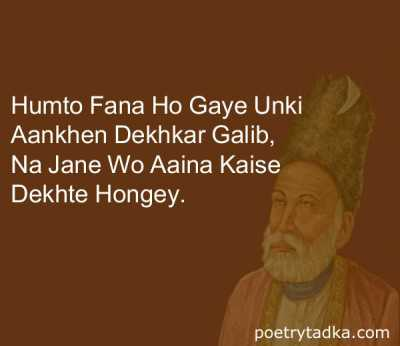 Chand sifarish fanaa lyrics meaning