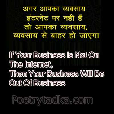 if your business is