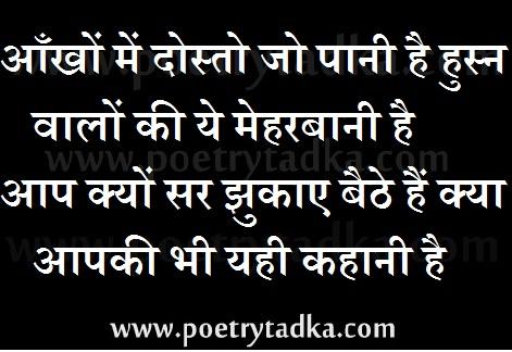 images shayari sangrah hindi