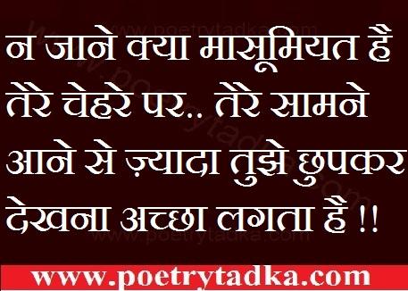 india quotes indian status na jane kyu