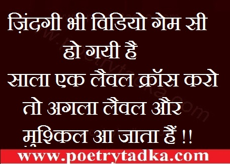 india quotes indian status zindagi bhi