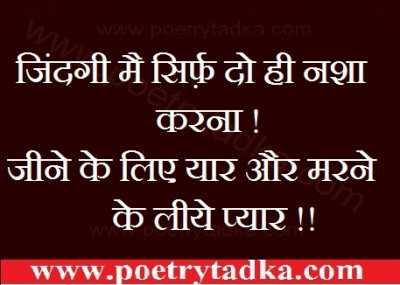 india quotes indian zindagi me sirf