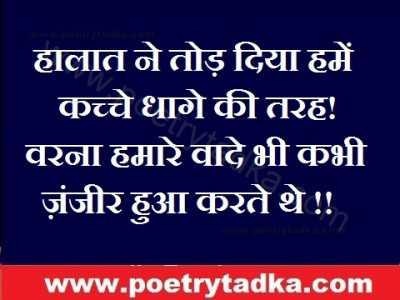 indian status wade