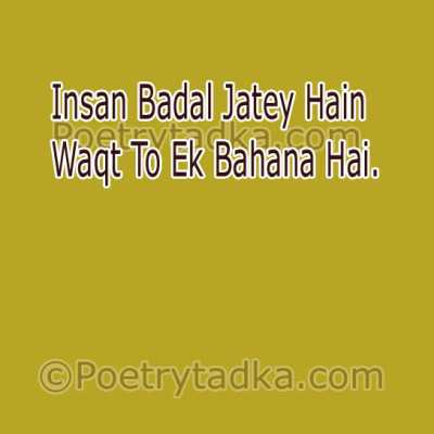 insan badal jatey hain inspirational quote in hindi