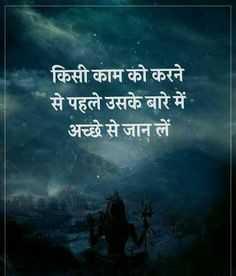 inspiration ganpati thoughts