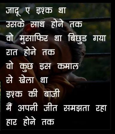 Ishq Mohabbat Aashiqui