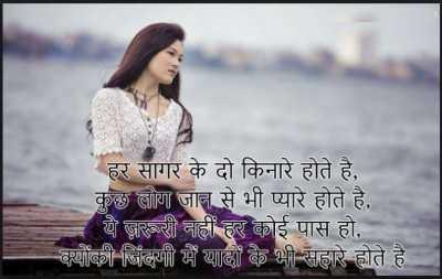 jaan se bhi pyare