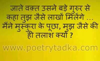 ideas about attitude status in hindi valentine love quotes