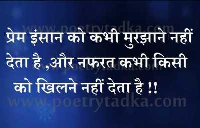 kabhi kabhi prem