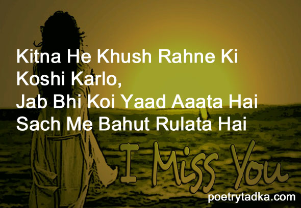 Love Sad Shayari English: Khush Rahne Ki Koshis @poetrytadka