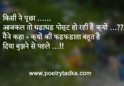 kisi-ne-poochha-slogans-in-hindi