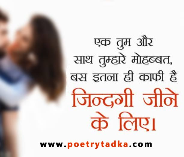 kiss love shayari