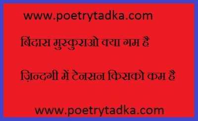 kya gam hai anmol vachan in hindi