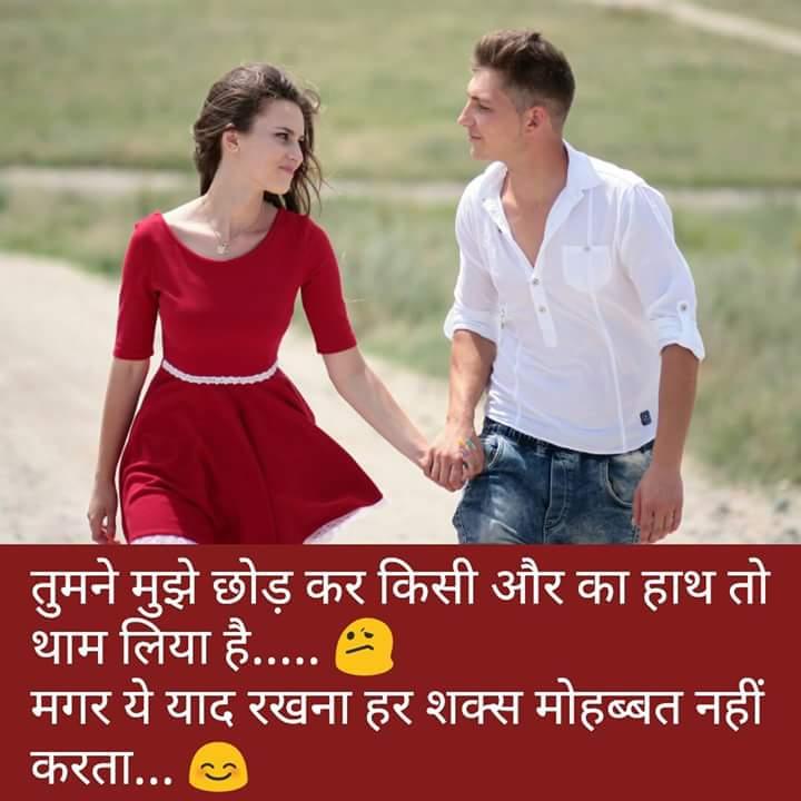 dhaka girlfriend