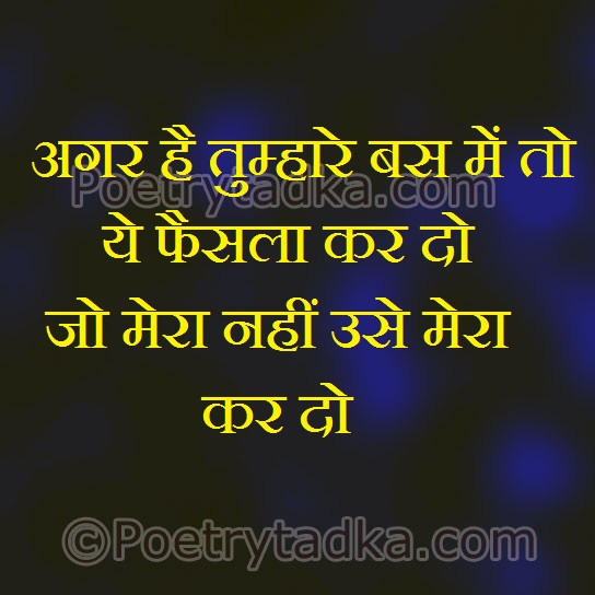Quotes On Life In Hindi 11