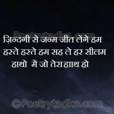 laif quotes wallpaper whatsapp profile image photu in hindi zindagi janm zanam jeet lenge hum hato me tera
