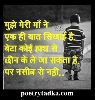 laife quotes in hindi