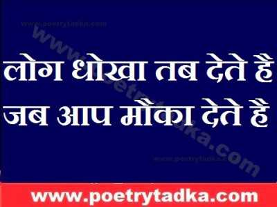 Ji Poems | Examples of Ji Poetry