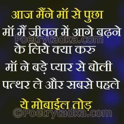Hindi Dard Love Romantic Sad Bewafa Sher O Shayari