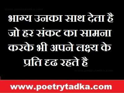 life quotees chanakya ki niti