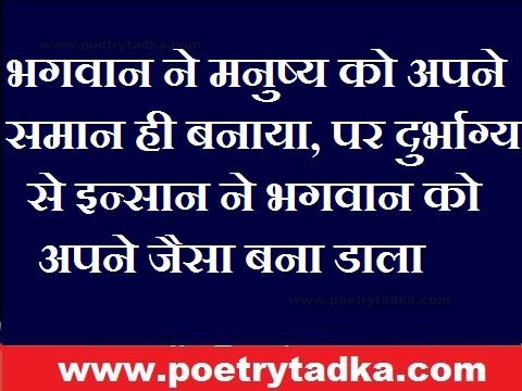 life quotees mhatmagadhi