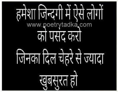life quotes zindagi shayari