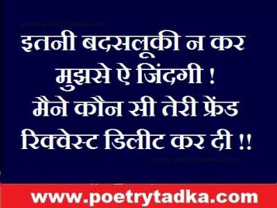 life qutes shayari in hindi