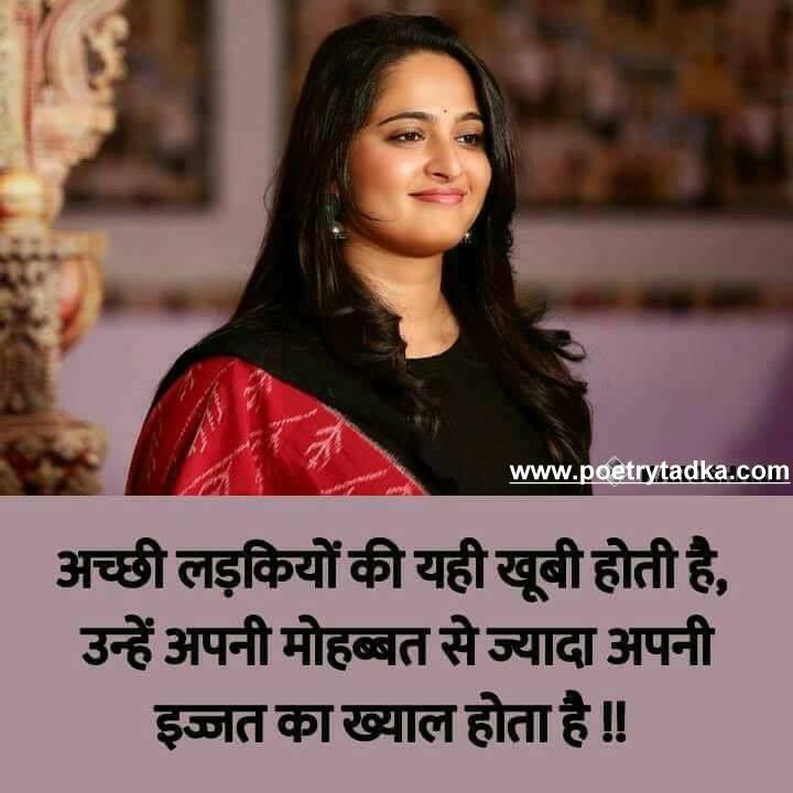 love poem hindi sapno ki manzil