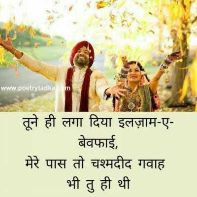 love poem hindi tune hi lga diya
