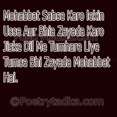 love quote in hindi 3