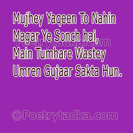 love quote on chahat in hindia