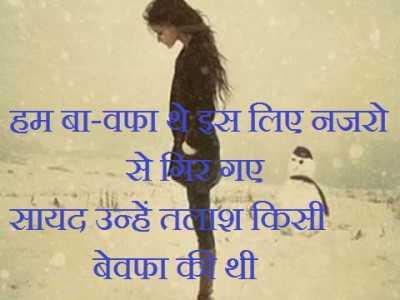 love quotes hindi talash