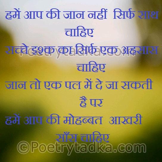 Sad Shayari English Translation Break Up, Check Out Sad