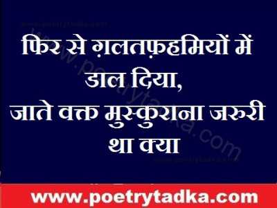 love quotes in hindi quotes on love in hindi