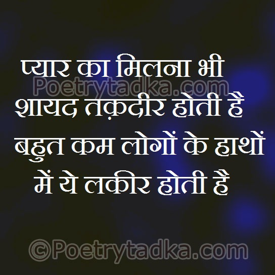 love quotes for whatsapp profile funny whatsapp dp images