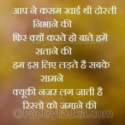 Love Letter Hindi Mai