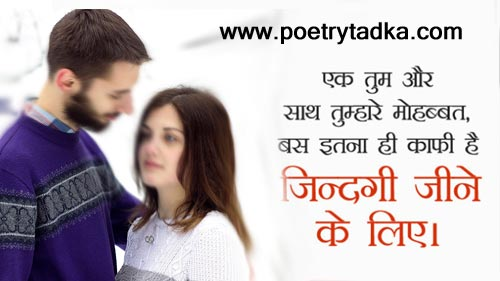 love shayari for wife