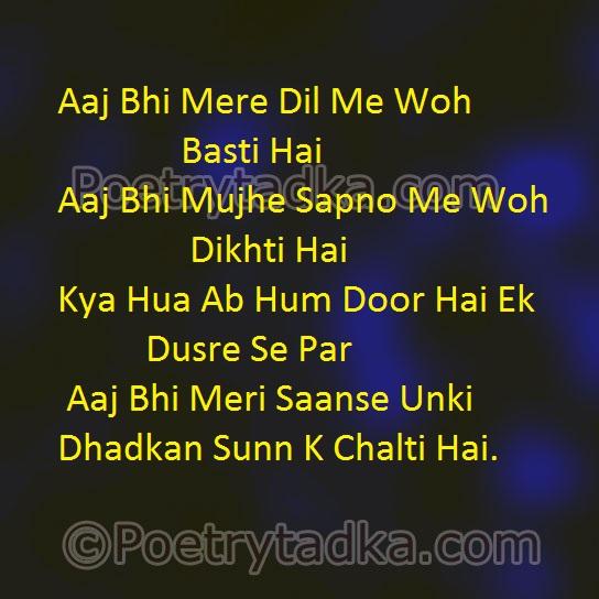 love shayari wallpaper whatsapp profile image photu in hindi aaj bhi mere dil me