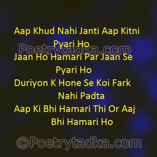 love shayari wallpaper whatsapp profile image photu in hindi aap khud nahi janti