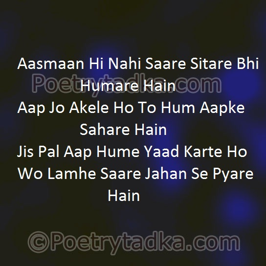 love shayari wallpaper whatsapp profile image photu in hindi aasmaan hi nahi saare